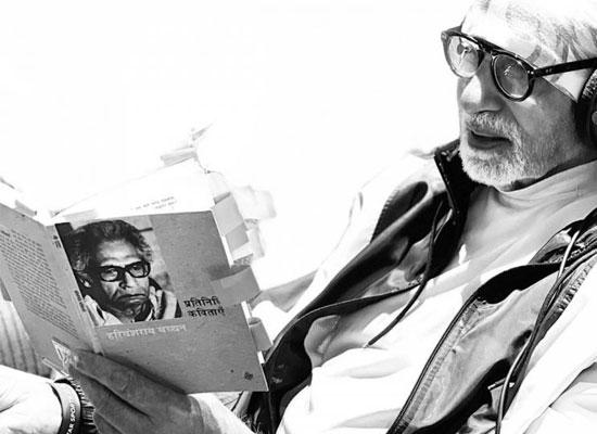 Amitabh Bachchan to lend his voice for father Harivansh Rai Bachchan's book!