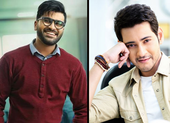 South star Sharwanand to star in Mahesh Babu's next production venture?