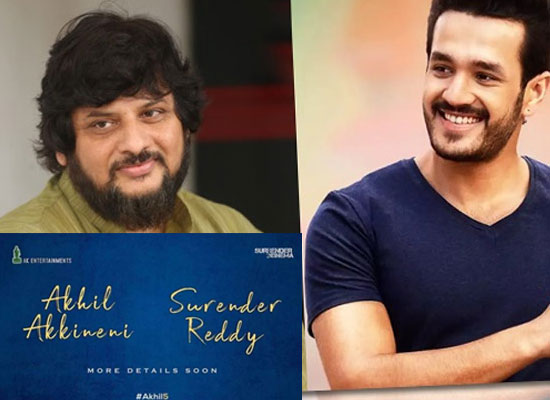 South star Akhil Akkineni to announce his next movie with Surender Reddy!