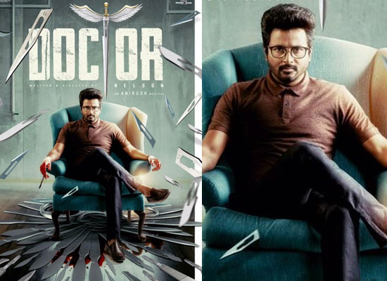 South star Sivakarthikeyan to share a first look of Doctor!