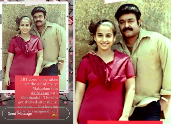 Vidya Balan to share a loveable throwback pic with superstar Mohanlal!