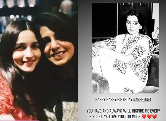 Alia Bhatt's loveable birthday note for Neetu Kapoor!
