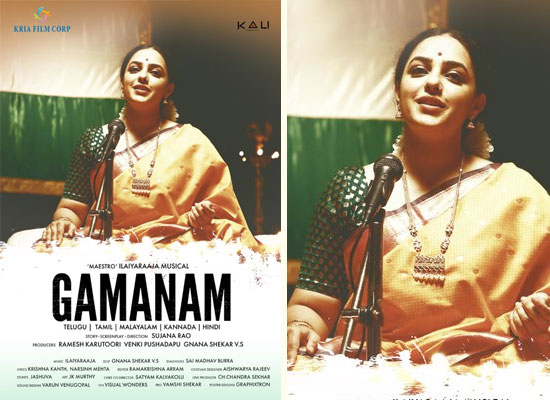Nithya Menen to play the role of a classical singer in her next Gamanam!