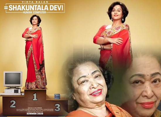 Vidya Balan sports a bob haircut for Shakuntala Devi - Human Computer!