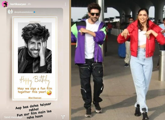 Kartik Aaryan opens up on Deepika Padukone's wish to work with him!