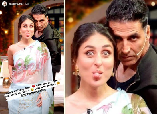 Akshay Kumar's goofy birthday wish for Kareena Kapoor Khan!