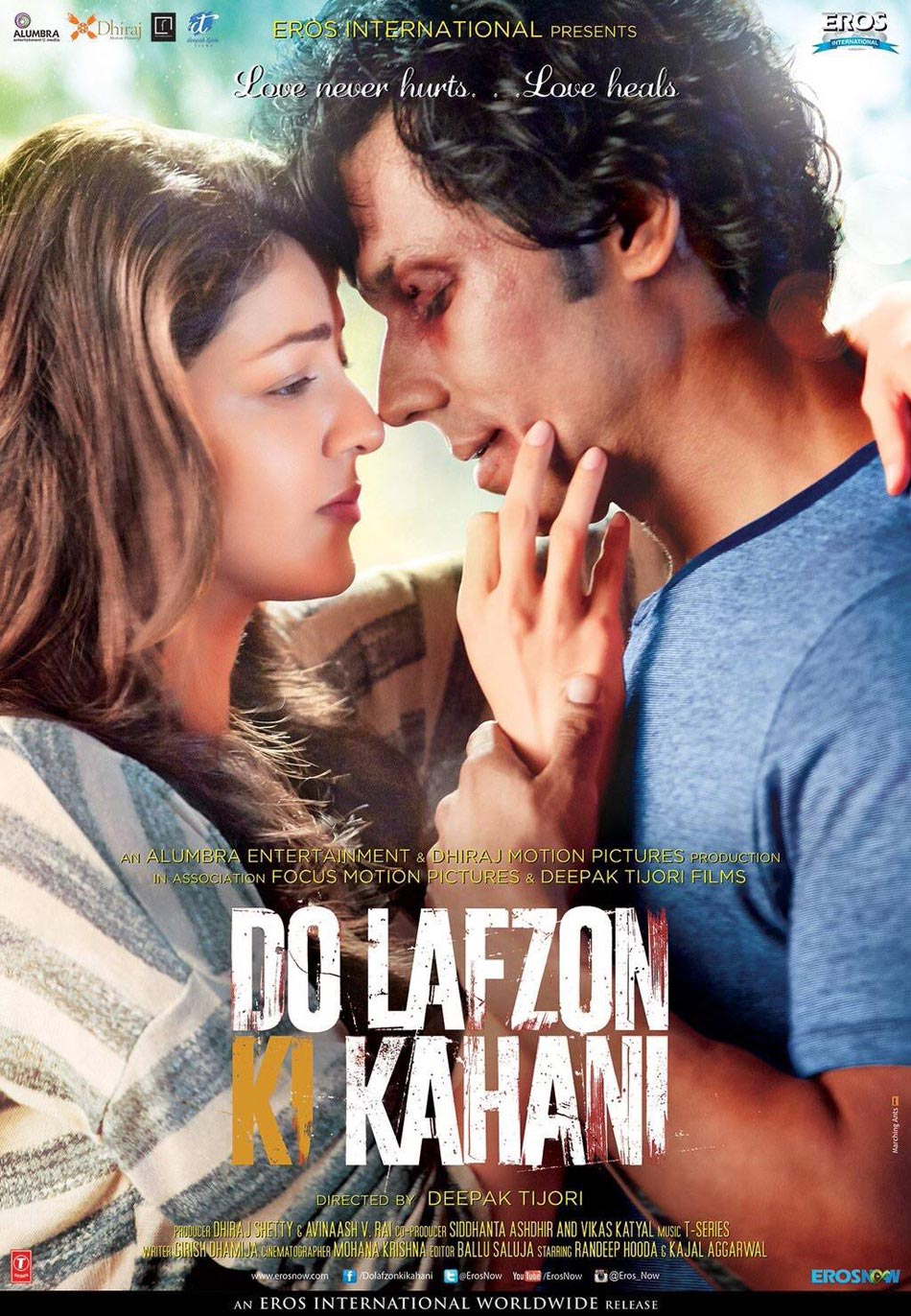 Do Lafzon Ki Kahani
