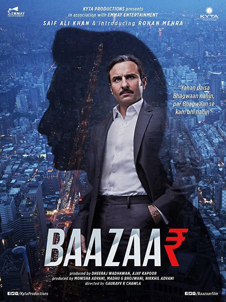 Film Baazaar Poster